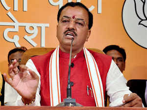 """""""Whosoever is found guilty in the tragic and painful incident at Baba Raghav Das Medical College in Gorakhpur will certainly face stringent action,"""" Deputy Chief Minister Keshav Prasad Maurya told"""