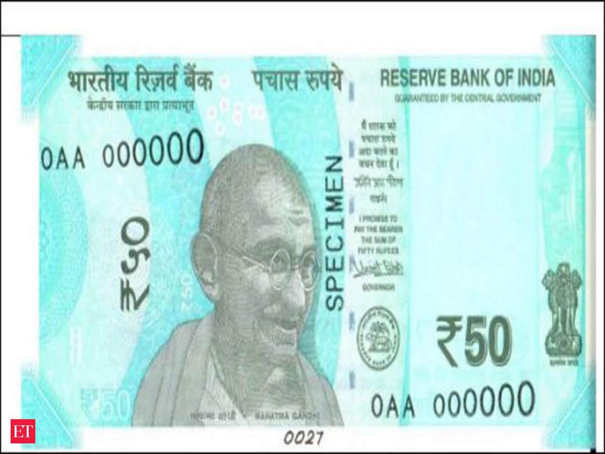 New 50 Rupee Notes Rbi Announces New Rs 50 Currency Note Heres