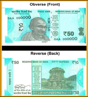 New 50 Rupee Notes: RBI announces new Rs 50 currency note