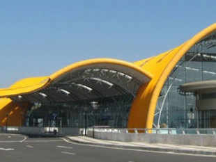 The cost of the proposed airport project is estimated to be around Rs 2,260.73 crore and the land for which has already been allotted by the Andhra Pradesh government.