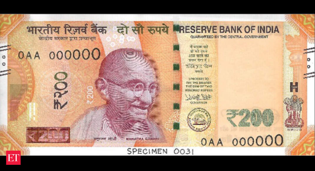 200 rupee note  rbi to issue rs 200 note tomorrow  here is