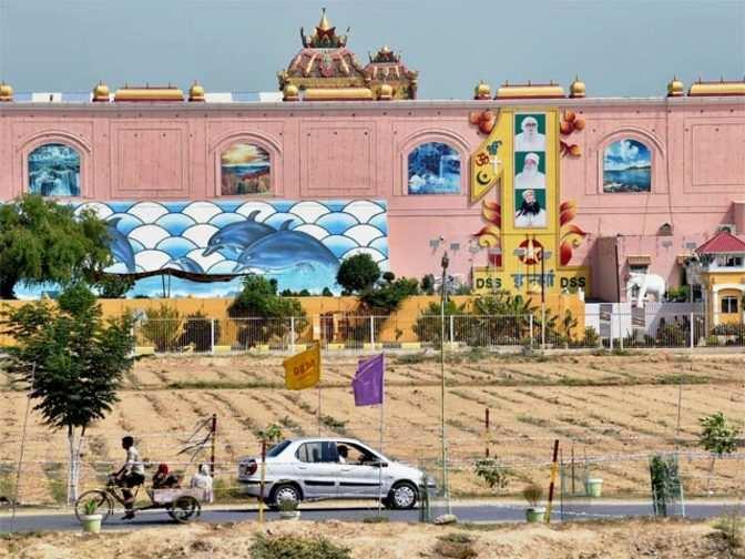 Image result for dera sacha sauda