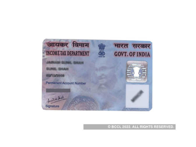 online pan card application form pdf