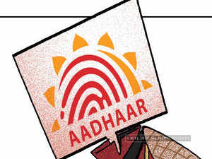 Now you can check if your bank account is linked to Aadhaar