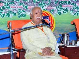 RSS chief Mohan Bhagwat also said that the Sangh Parivar does not believe in discrimination.