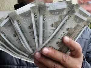 This move will benefit about 49.26 lakh central government employees and 61.17 lakh pensioners, it said.