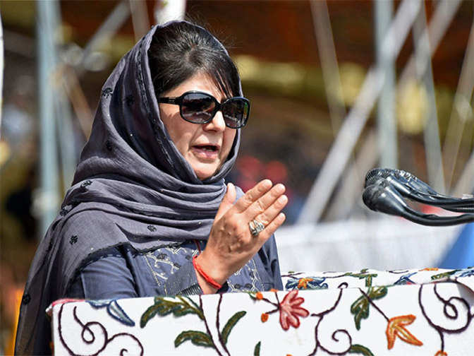 Mehbooba Mufti holds public grievance redressal camp in south Kashmir