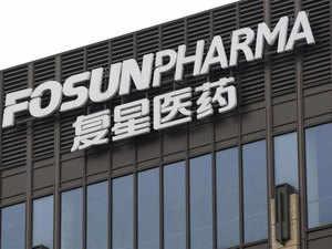 Gland Pharma: Fosun Group injects new life into Gland Pharma