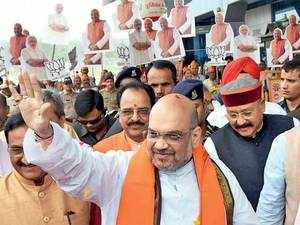 BJP national president Amit Shah reached Dehradun on Tuesday morning during his two days visit.