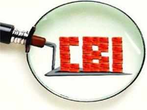 Raids were carried out in Delhi, Bhubaneswar and Lucknow including Greater Kailash residence of Justice (retd) Quddusi.