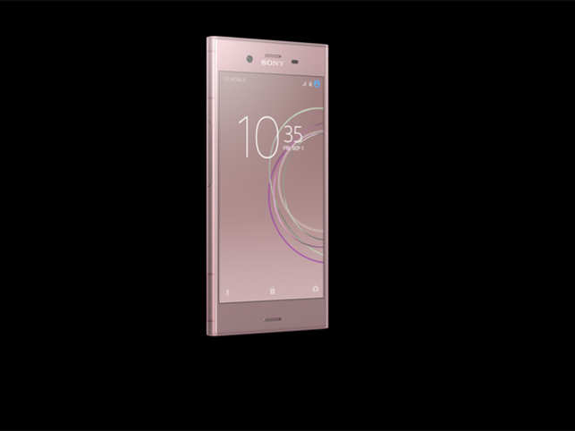 Xperia XZ1 comes out of the box with the latest version of Android - Android 8.0.