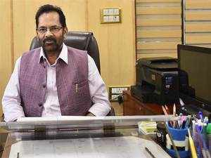 """""""The ministry will start the course at Garib Nawaz centres being established across the country,"""" Naqvi said."""