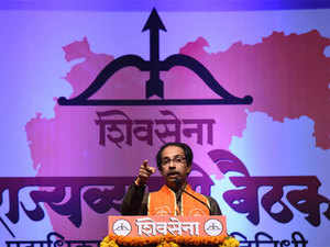 The Uddhav Thackeray-led party, part of the BJP-headed governments at the Centre and also Maharashtra, had staged protests against inflation and rising fuel prices.
