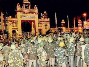 In pic: Police personnel deployed at the protests site in BHU
