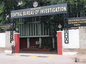 "The CBI had earlier said it its FIR that ""it has been alleged that certain officers of the Enforcement Directorate while investigating the cases of money laundering in betting and other such activities have allegedly demanded and accepted huge illegal gratification from the accused."