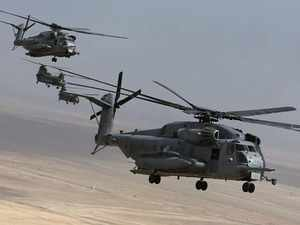 It has alleged that helicopters having more than twin engines and one engine were not eligible for the bids.