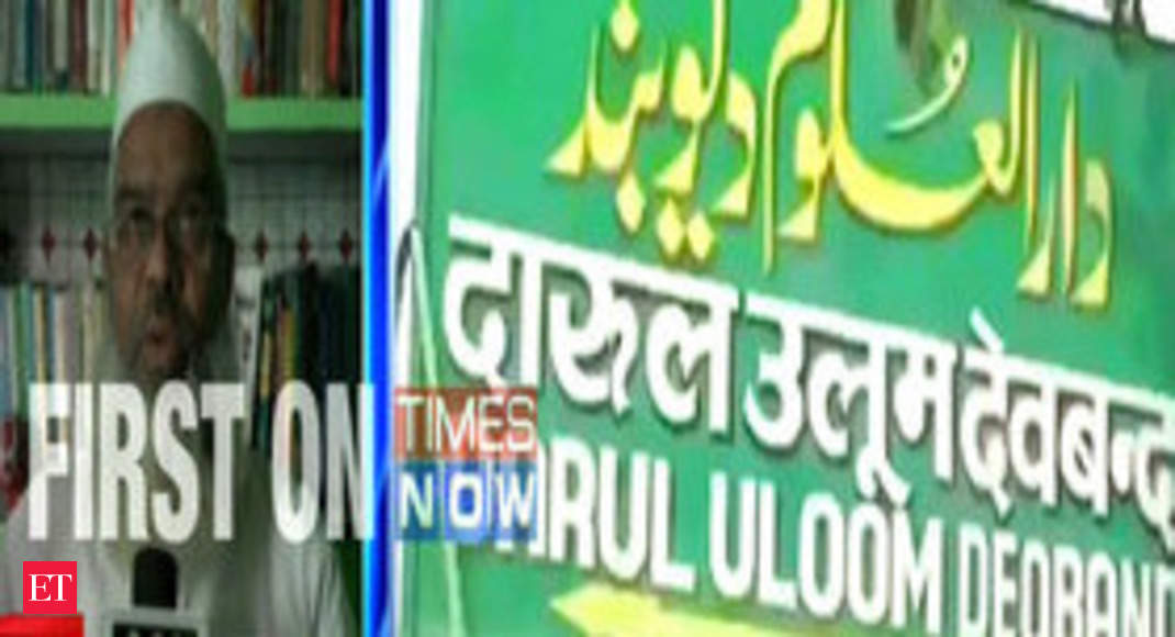 Watch: UP Deoband issues 'photo fatwa'
