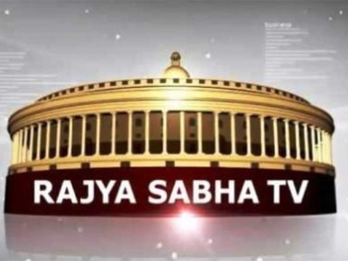 Rajya Sabha TV: Search for Rajya Sabha TV head begins, Surya