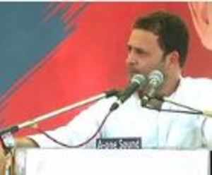 Angry youth of Gujarat can't be silenced: Rahul Gandhi