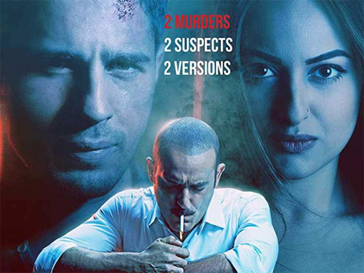 hindi full movie 2017 ittefaq