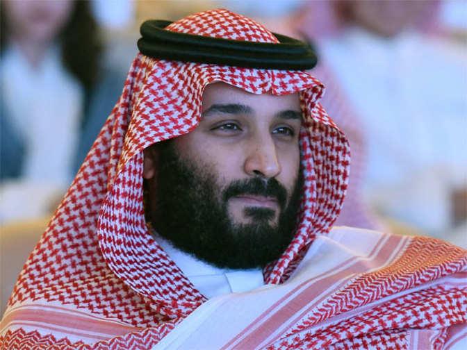 Саудовская аравия общие сведения