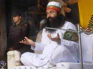 DGP Singh maintained that Ram Rahim Singh was being treated like any other ordinary prisoner.