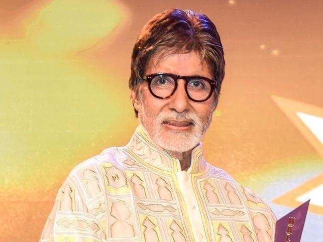 Amitabh Bachchan honoured with personality of the year award at IFFI