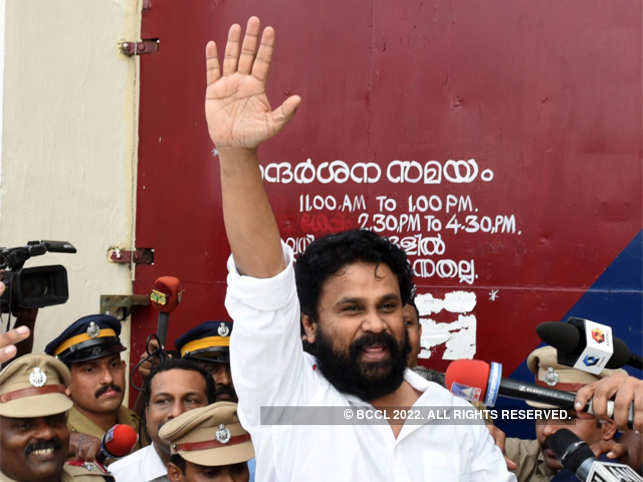 Actor Dileep Coming out from Aluva subjail after getting bail.