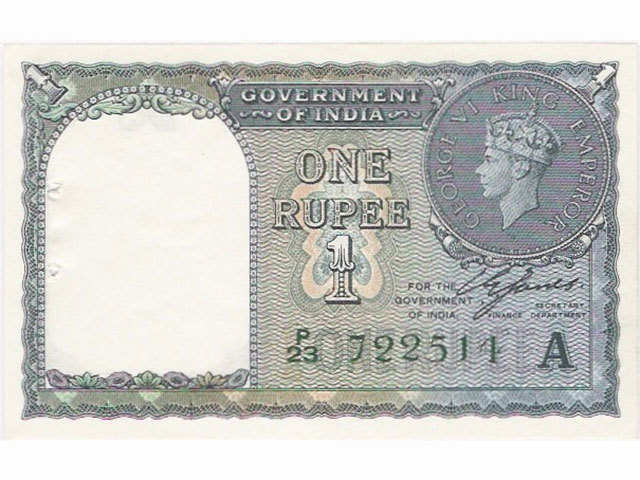 Good old one rupee note turns 100 today - Take note of this | The