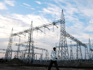 Total project cost is approximately USD 1 billion. (Representative image)