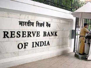 The Reserve Bank decided to hold the policy rate, on expected lines, but raised inflation forecast for the remainder of 2017-18 to 4.3-4.7 per cent.