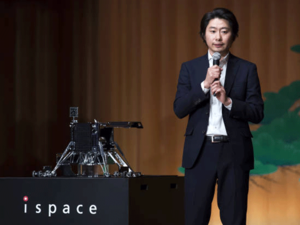"""""""Among Series A funding rounds, this one is the biggest ever for Japan and the biggest globally for a space-related startup,"""" Hakamada said."""