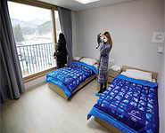 PyeongChang 2018 Winter Olympic village is ready