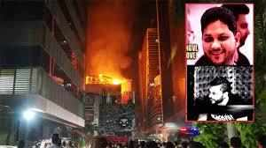 Watch: Mumbai pub fire incident, Police issue lookout notice against accused