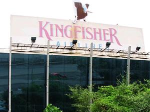 Kingfisher House