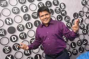 Rakesh Deshmukh Pic 4 (1)