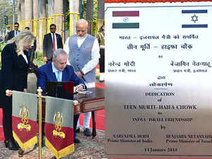 Modi-Netanyahu honour war heroes, rename Teen Murti Chowk after Israeli city Haifa