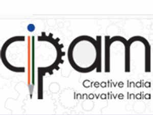 CIPAM-company-website