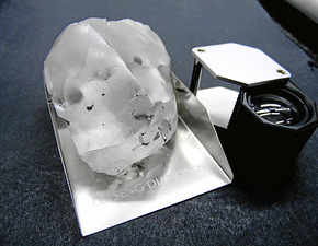 Fifth biggest diamond found in mountains of Lesotho, Africa