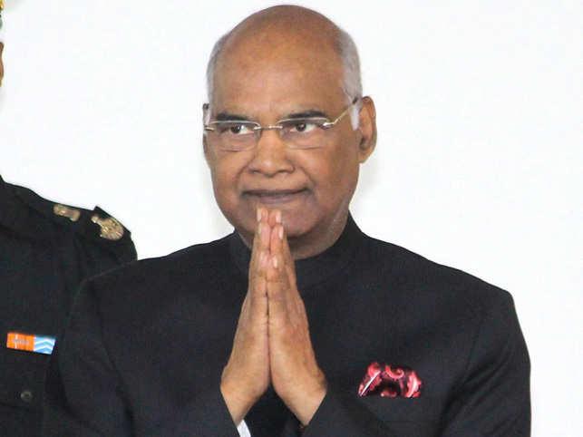President Ram Nath Kovind Confers Sangeet Natak Akademi Awards