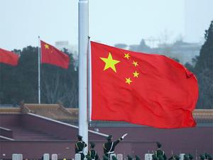 China J20 Latest News