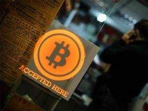 Bitcoins-Afp-agencies