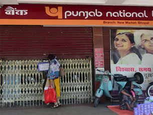 All you need to know about Punjab National Bank's Rs 11,500 crore fraud