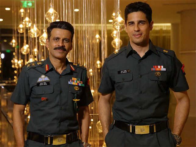 Aiyaary movie download in hindi 3gp