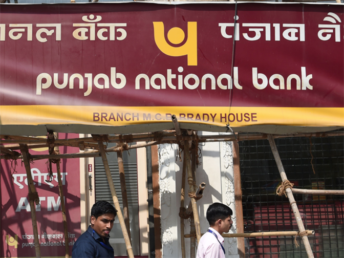 PNB fraud: Enforcement Directorate raids over 45 locations in 15 cities