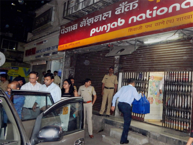 Role of two senior executives in PNB fraud under scanner