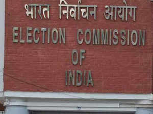 Aam Aadmi Party: Election Commission opposes judicial review of AAP