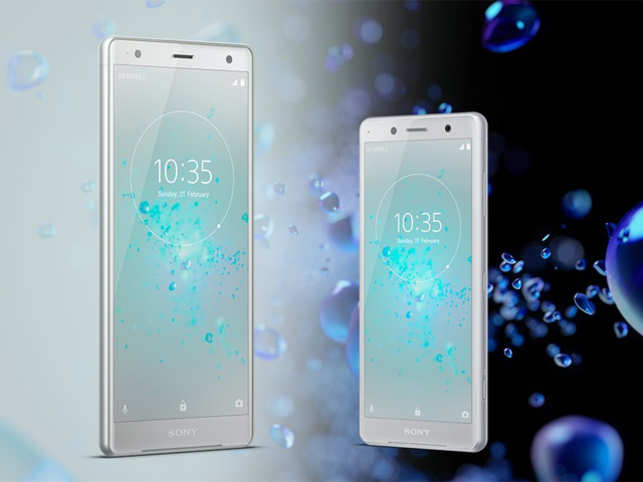 Sony: Sony launches Xperia XZ2 and XZ2 compact smartphones