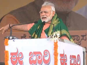 "PM Narendra Modi dubs Siddaramaiah govt ""seeda Rupaiya (money first) sarkar"""