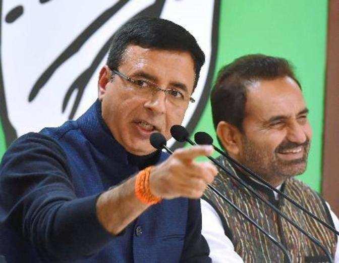 Scrapping 80:20 scheme helped Nirav, Choksi: Congress | My ...